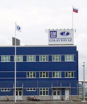 Uspešna predstavitev slovenskih avtomobilskih dobaviteljev v podjetju AvtoVAZ